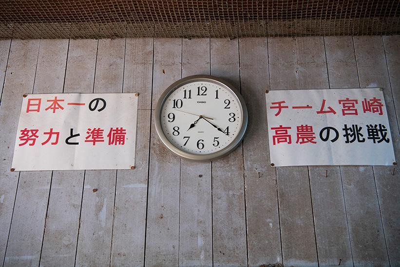 時計とスローガン